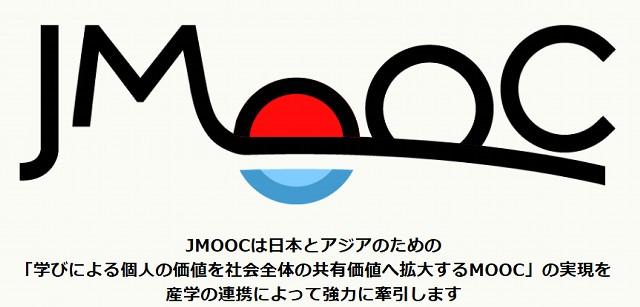 jmooc_elearning
