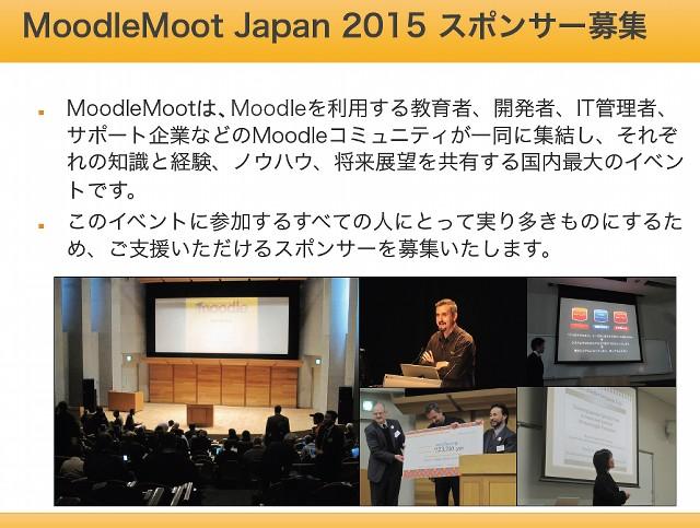 moodle_wark