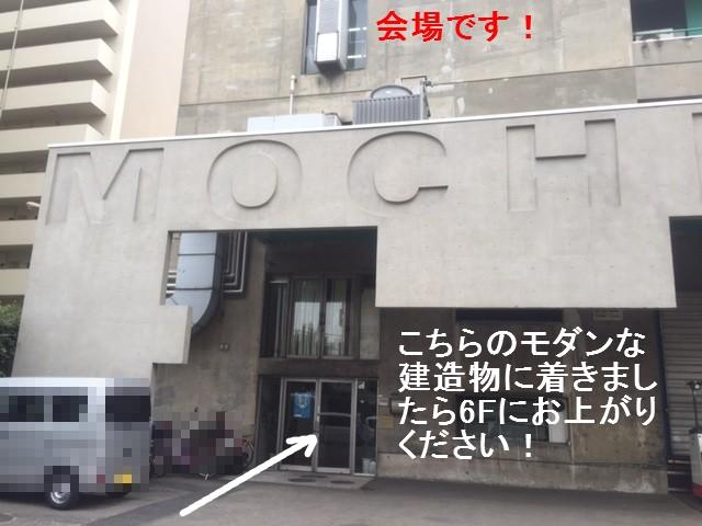 eichi11