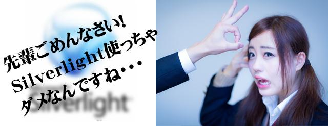silver_shuryo2